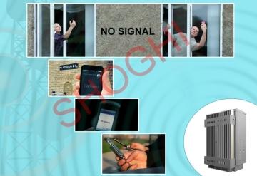 No Signal Zone